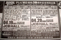 Yomiurikoukoku784165
