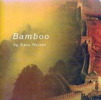 Bamboo_4