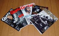 Guitar_m2