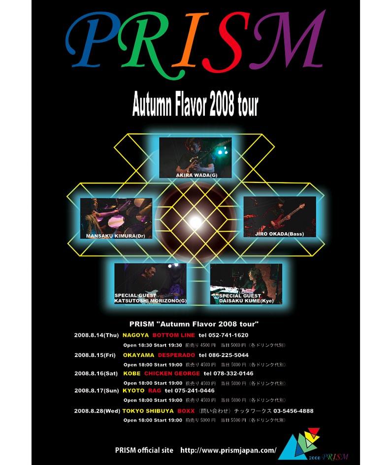 Prism20088_4